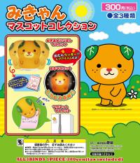 hikaru_mikyan_mascot_DP_b