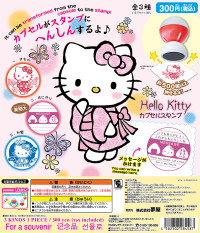 kitty_stamp_DP_02