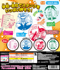 タツノコキャラクター_stamp_DP_03