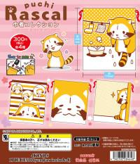 rascal_kinchaku_DP01_HP用