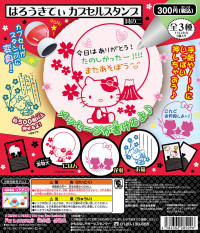 hellokitty2017_stamp_DP_02CS