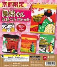 富士山巾着_DP06