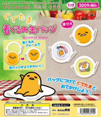 gudetama_canbadge_DP03