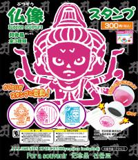 仏像(阿修羅)スタンプ_DP02