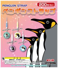 ペンギンストラップ¥2004p石川用