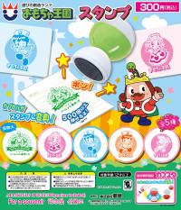 おもちゃ王国_stamp_DP02