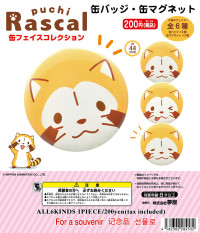 rascal_can-face_DP05