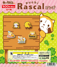 rascal_pdx_DP05_outline