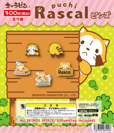 rascal_pdx_DP05_outline