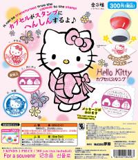 kitty_stamp_DP_02