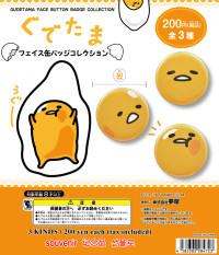 ぐでたま_can-face_DP03