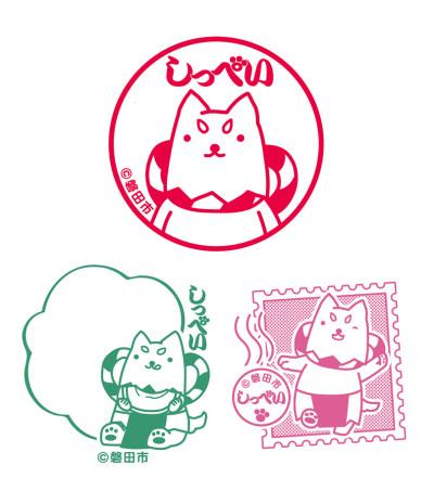 hikaru_barysan_mascot_DP_d