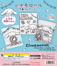 cinnamoroll_kinchaku_DP01--2