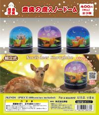奈良の鹿スノードームDP01-200×286.5mm
