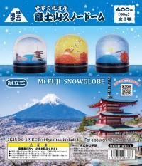 富士山スノードームDP01-200×286.5mm