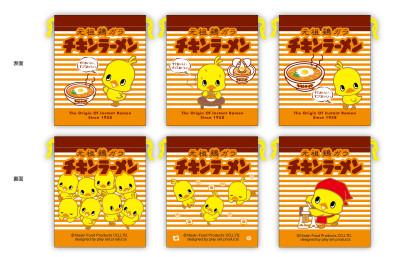 チキンラーメンひよこちゃん巾着_03-2