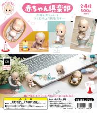 赤ちゃんDP_ラフ02