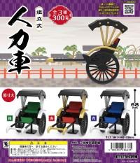 人力車浅草DP(現物なしver)