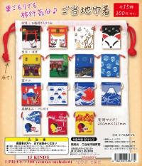 巾着コレクション(15種 )_DP01-3