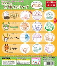yuru-kyara_stamp_DP(sugomori-6)_03